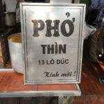 ベトナム・ハノイ・フォー名店 PHO THIN