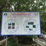 ベトナム ニンビン省 チャンアン